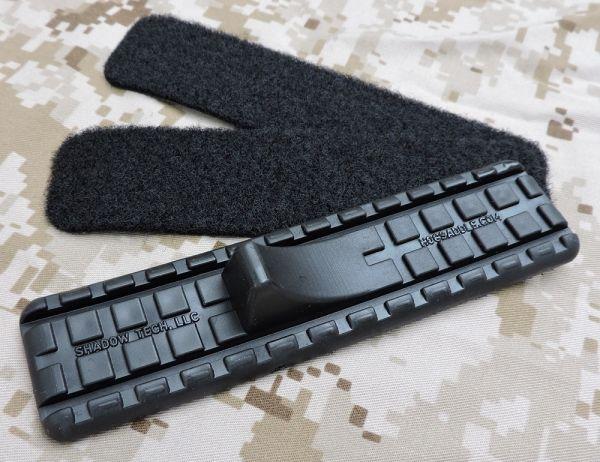 Shadowtech PIG Skins Barricade Pad mit Stop